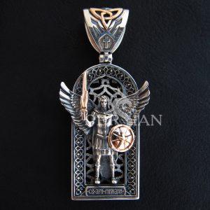 Подвеска «Архистратиг Михаил» серебряная с золотыми накладками
