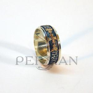 Кольцо широкое «Спаси и Сохрани» с золотой накладкой