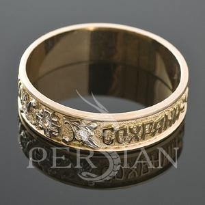 Золотое кольцо «Спаси и Сохрани» с бриллиантами