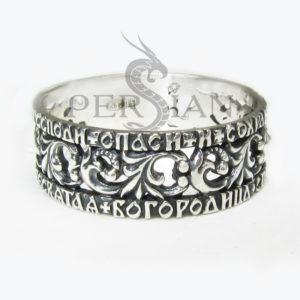 Серебряное кольцо «Пресвятая Богородица»